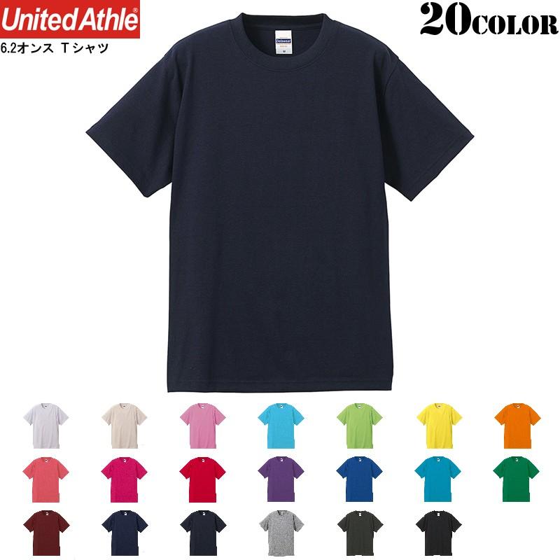 United Athle ユナイテッドアスレ 6.2オンス Tシャツ