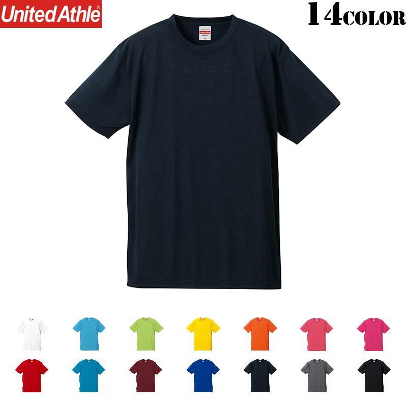 United Athle ユナイテッドアスレ 5.5オンス ドライ コットンタッチ Tシャツ