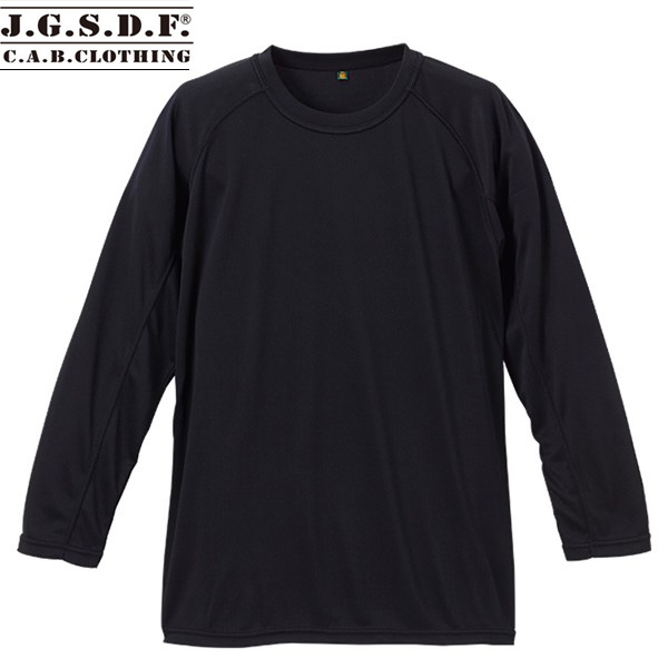 C.A.B.CLOTHING J.S.D.F. 自衛隊 COOL NICE 長袖Tシャツ BLACK