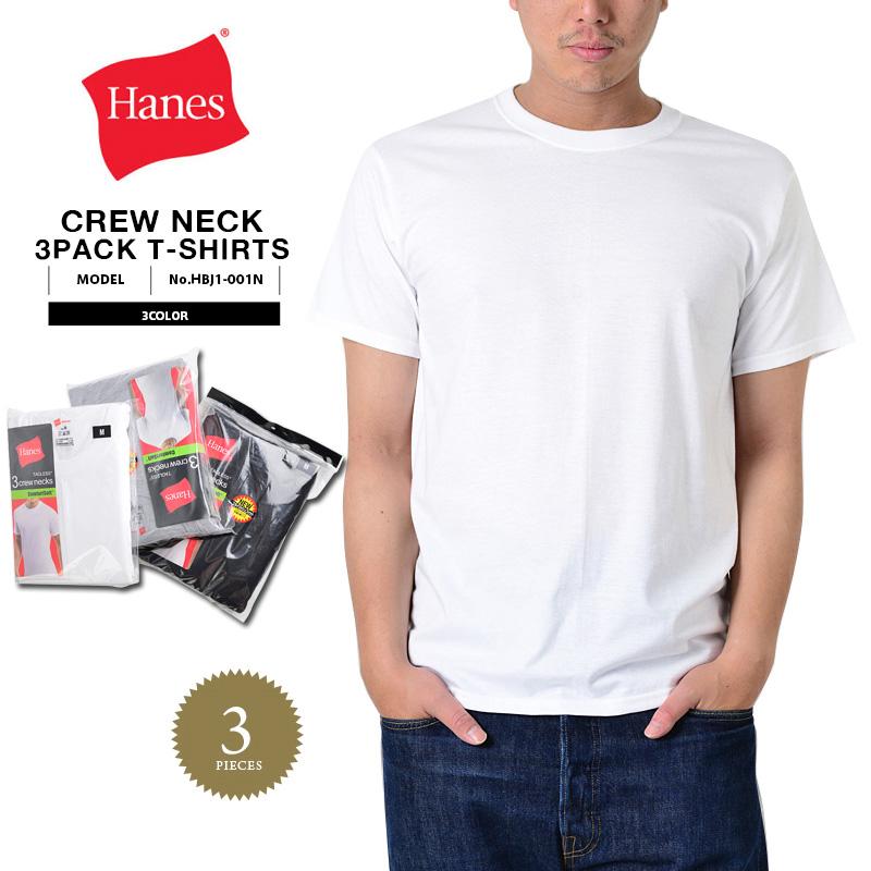 Hanes ヘインズ HBJ1-001N クルーネックパックTシャツ 3枚組 3色