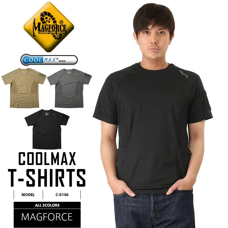 MAGFORCE マグフォース C-0106 COOLMAX Tシャツ3色
