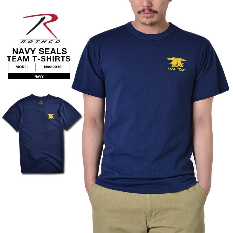 ROTHCO ロスコ 60030 NAVY SEALs チームTシャツ