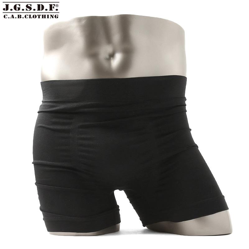 C.A.B.CLOTHING J.S.D.F. 自衛隊 6522 シームレスボクサーパンツ