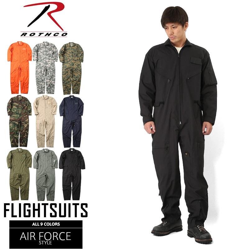 ROTHCO ロスコ AIR FORCE STYLE フライトスーツ