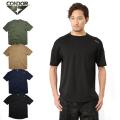 CONDOR コンドル 101076 MAXFORT トレーニングTシャツ
