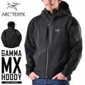 ARC'TERYX アークテリクス Gamma MX Hoody ソフトシェルジャケット
