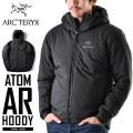 ARC'TERYX アークテリクス Atom AR Hoody インサレーションウェア