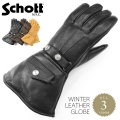 Schott ����å� 3109056 ��������� ���?�� 3��
