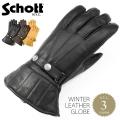 Schott ����å� 3119034 �������ߥɥ� ���?�� 3��