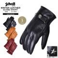 Schott ショット ウィンター レザーグローブ SHORT 3色