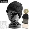 New York Hat ニューヨークハット COTTON CHUNKY CUFF 4528 コットンニットキャップ