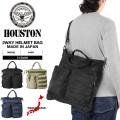 HOUSTON ヒューストン 6498 日本製 2WAY ヘルメットバッグ 3色