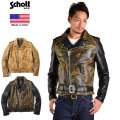 Schott ����å� 611US TALL ONE STAR �饤���������㥱�å� CAMOUFLAGE