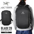 ARC'TERYX アークテリクス BLADE 28 バックパック BLACK