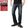 EDWIN エドウィン ER03 JERSEYS ジャージーズ ストレート