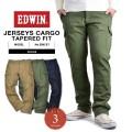 EDWIN エドウィン ERKC07 ジャージーズ カーゴパンツ