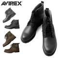 AVIREX アビレックス AV2005 VANGUARD ブーツ