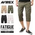 AVIREX アビレックス 6166114 FATIGUE CROPPED PANTS ファティーグ クロップドパンツ