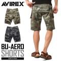 AVIREX アビレックス 6166121 BU-AERO SHORTS エアロ ショートパンツ CAMOUFLAGE
