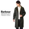 Barbour バブアー WHITLEY ウィットレイ トレンチコート