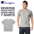 Champion チャンピオン リバースウィーブクルーネックスウェットTシャツ C3-K002