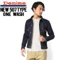 Denime ドゥニーム NEW 507type OneWash デニムジャケット