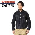 Denime ドゥニーム FirstDenime/ファーストドゥニーム 3rd type デニムジャケット