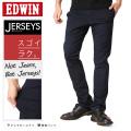 EDWIN エドウィン ERK003 ジャージーズ チノストレート