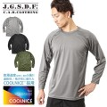C.A.B.CLOTHING J.G.S.D.F. 自衛隊 COOL NICE 長袖Tシャツ