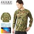 C.A.B.CLOTHING J.G.S.D.F. 自衛隊 COOL NICE 長袖Tシャツ 新迷彩