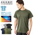 C.A.B.CLOTHING J.G.S.D.F. 自衛隊 COOL NICE 半袖Tシャツ 2枚組