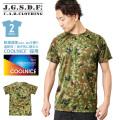 C.A.B.CLOTHING J.G.S.D.F. 自衛隊 COOL NICE 半袖Tシャツ 2枚組 新迷彩