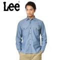 Lee リー LT0501-200 シャンブレー ワークシャツ ワンウォッシュ