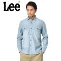 Lee リー LT0501-256 シャンブレー ワークシャツ 淡色ブルー