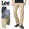 Lee リー LS2029 WORK LINE トラウザー