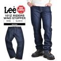 Lee リー LM4101 AMERICAN RIDERS 101Z ストレートデニム WIND STOPPER