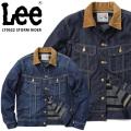Lee リー LT0522 STORM RIDER デニム ジャケット