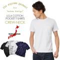 modem design モデムデザイン USAコットン使用 ポケットTシャツ 日本製