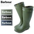 Barbour バブアー BEDE(ビード) WELLINGTON BOOT (レインブーツ)