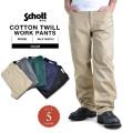 Schott ショット 3146012 COTTON TWILL ワークパンツ5色