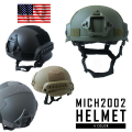 新品 米軍タイプ MICH2002 ヘルメット