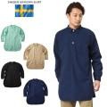 新品 スウェーデン軍 グランパシャツ 後染め加工