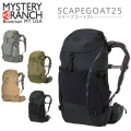 MYSTERY RANCH ミステリーランチ SCAPEGOAT 25 スケープゴート 25 バックパック