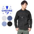 CHEVRE シェーブル SEH9017 スタンドカラー プルオーバー シャツ