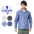 CHEVRE シェーブル SEH9018 レギュラーカラー シャツ