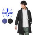 CHEVRE シェーブル SEH9068 モールスキン LABO コート