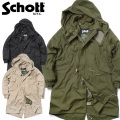 Schott ショット 3172037 M-51 SHELL パーカー