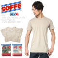 SOFFE ソフィー 685M 米軍使用 ソフトスパンコットン 3PACK Tシャツ MADE IN USA