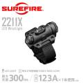 SUREFIRE シュアファイア 2211X WristLight LEDリストライト