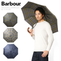 Barbour バブアー TARTAN TELESCOPIC UMBRELLA 折りたたみ傘